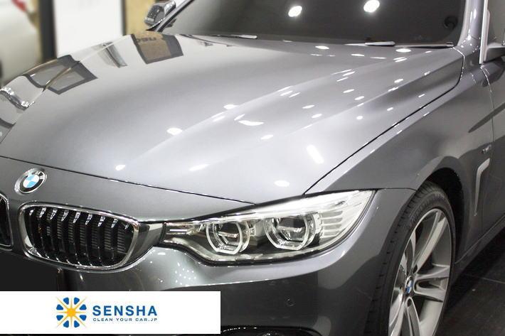 SENSHA Car coating FINE CRYSTAL glass coating