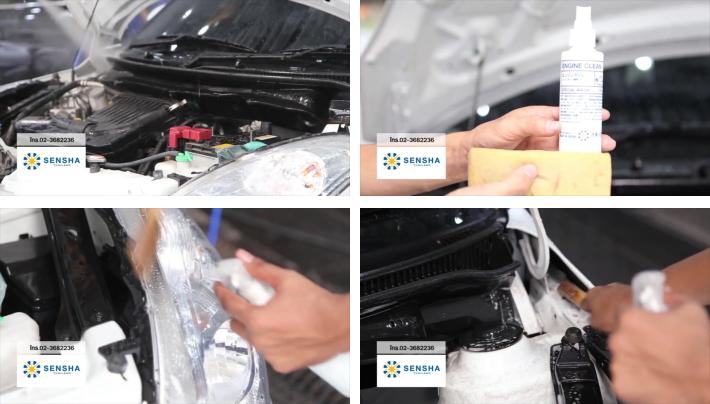 ENGINE CLEAN 150ml dedicated engine room cleaner