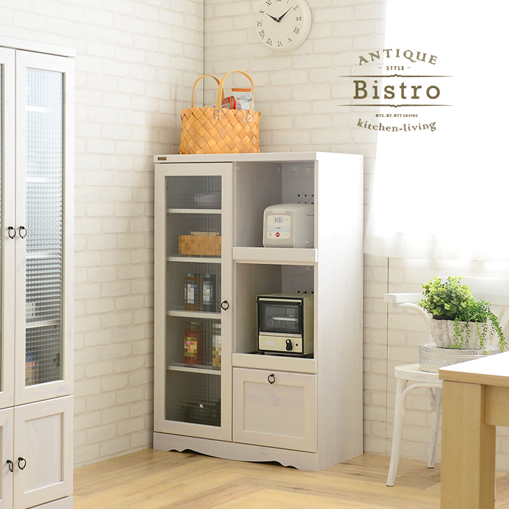 新生活応援♪ レンジ台 収納棚 キッチン収納 アンティーク キッチン 収納 食器棚 一人暮らし 高さ120cm スライド 木製 シンプル かわいい おしゃれ <Bistro/BTC120-75G>