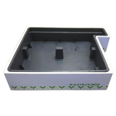 水耕栽培 キット ホームハイポニカ 303 用部品:液肥槽(部品番号「1-2」)  ハイポニカ 部品