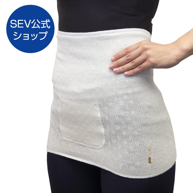 【腰用】SEV ボディガード+