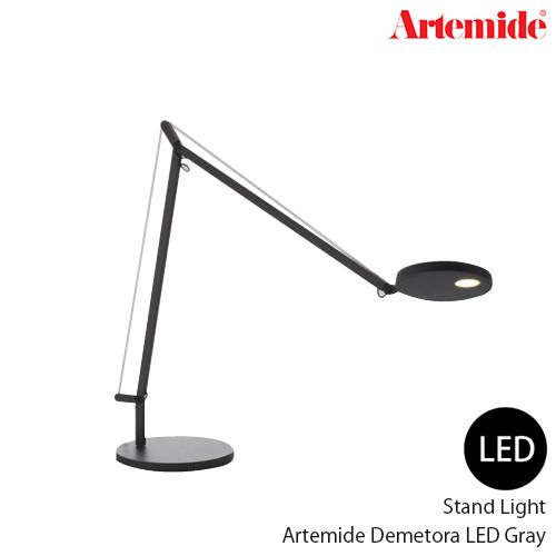 【6月1日限定5%OFFクーポン配布中(合計3,000円以上ご購入で)】Artemide Demetora LED (Gray)