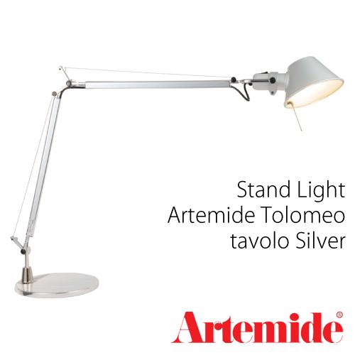 【6月1日限定5%OFFクーポン配布中(合計3,000円以上ご購入で)】Artemide Tolomeo tavolo (Silver)