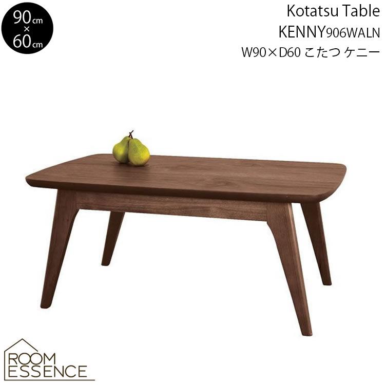 【レビューでクーポンプレゼント】テーブル インテリア 北欧 アンティーク 天然木(ラバーウッド)W90×D60 906WALN こたつ