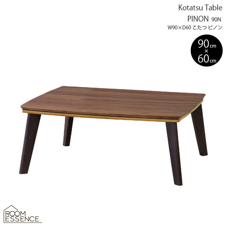 【レビューでクーポンプレゼント】テーブル インテリア 北欧 アンティーク 天然木(ラバーウッド)W90×D60 90N こたつ