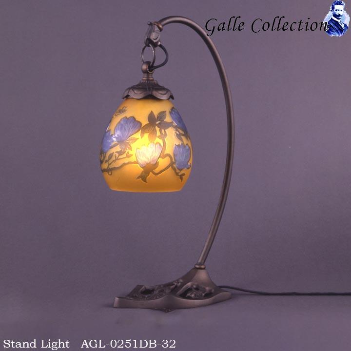 完璧 【レビューでクーポンプレゼント】ガレ・コレクション ガレ AGL-0251DB-32 ガレ レプリカ 1灯 スタンド ライト 真鍮製 LED テーブルライト 置型照明 高級照明器具 リビング用 玄関用 寝室用 真鍮製 ダーク ブロンズ 白熱電球 付属 LED 対応, カバンとサイフのおみせ:b323515a --- canoncity.azurewebsites.net