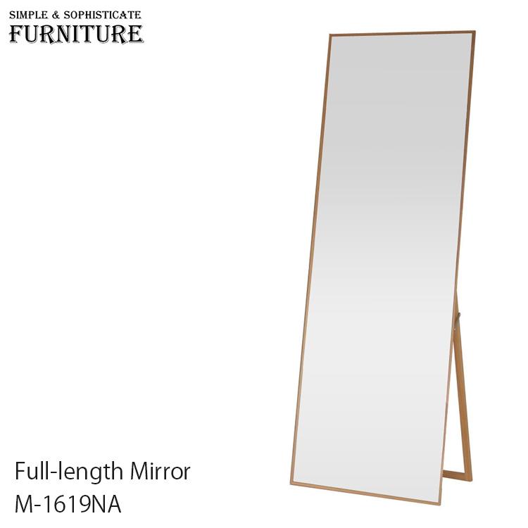 【着後レビュー投稿で、500円OFFクーポンプレゼント(合計3,000円以上ご購入で)】 M-1619NA Tight Style Mirror タイト スタイル ミラー ワイド おしゃれ 全身鏡 ナチュラル シンプル 可愛い かっこいい ナチュラル 北欧 インテリア 家具 収納