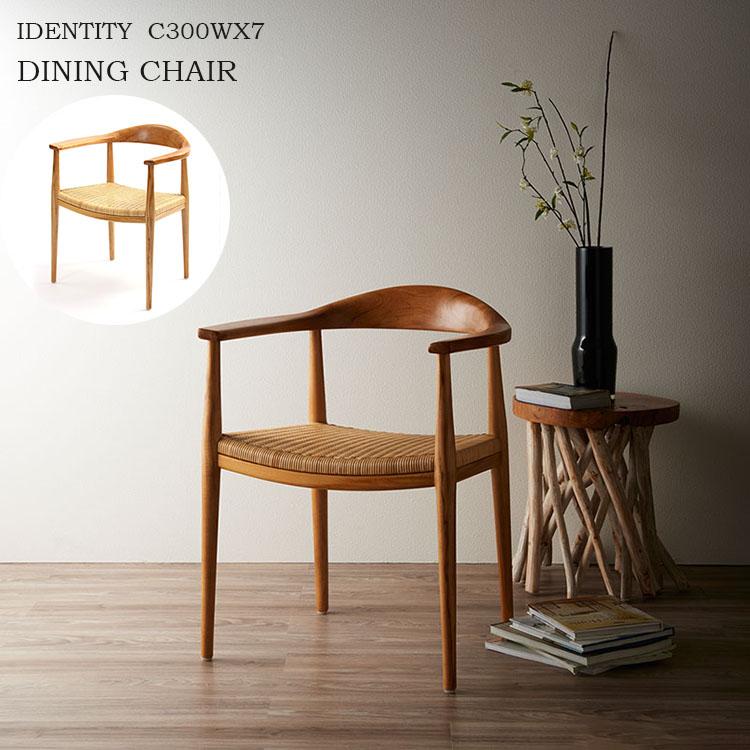 【レビューでクーポンプレゼント】C300WX7 ダイニングチェア 椅子 いす カフェ スツール パーソナルチェア 籐椅子 ラタン チーク無垢 木製 ナチュラル 北欧 無垢 THE CHAIR ザチェア アジアン バリ 食卓 アームチェア 肘掛け