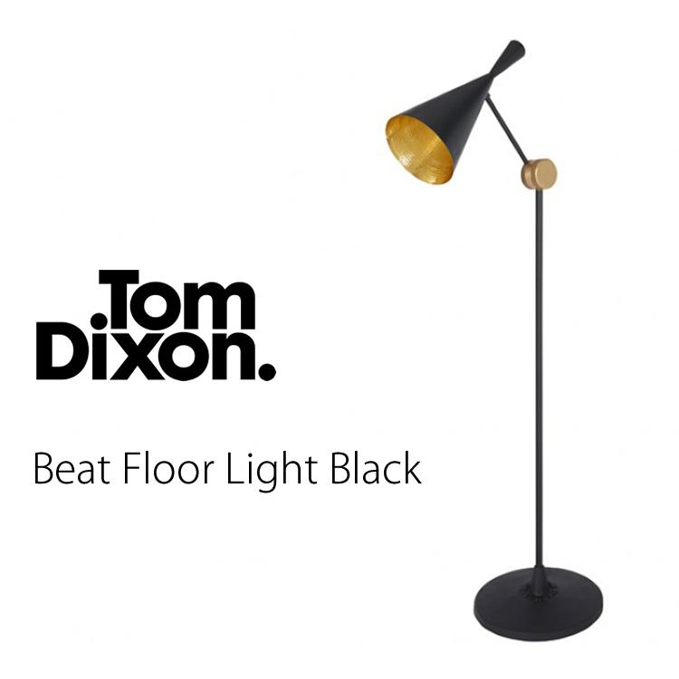 【着後レビュー投稿で、500円OFFクーポンプレゼント(合計3,000円以上ご購入で)】 Tom Dixon Beat Floor Light Black トム・ディクソン ビートフロアライト ブラック 771BLF01EU