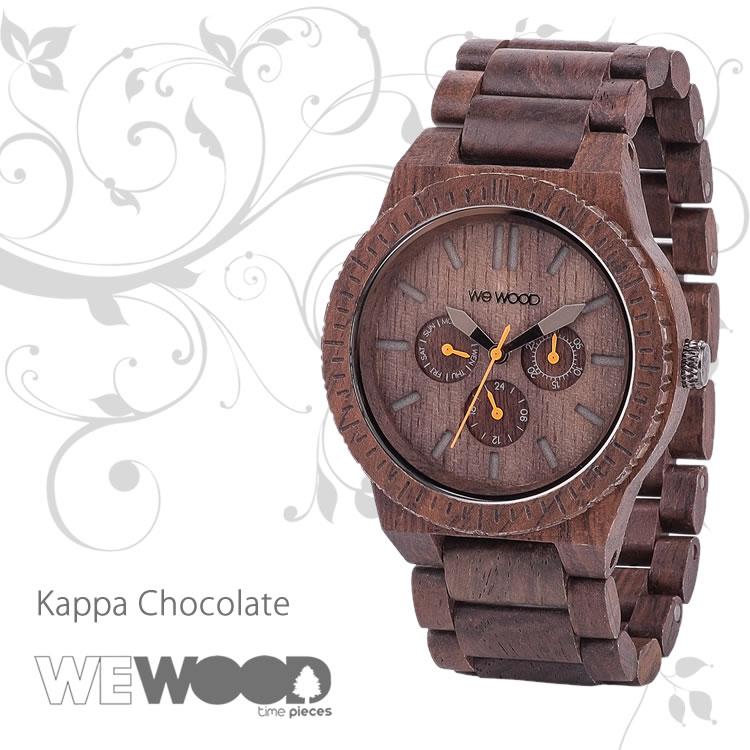 【レビューでクーポンプレゼント】 WEWOOD ウィーウッド Kappa Chocolate カッパ チョコレート 9818028 腕時計 おしゃれ ユニセックス メンズ レディース 男女兼用 ブラウン 天然木製 ナチュラ