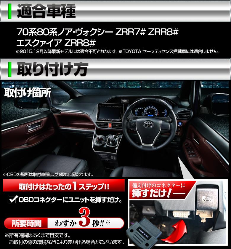 丰田 / 日产 / Aqua / 86 / 仅 BRZ OBD 车辆速度传感系统与 オートドアロックユニット / プリウスノアヴォクシーマーク X ジオセレナエル 盛大、 自动锁车速度门