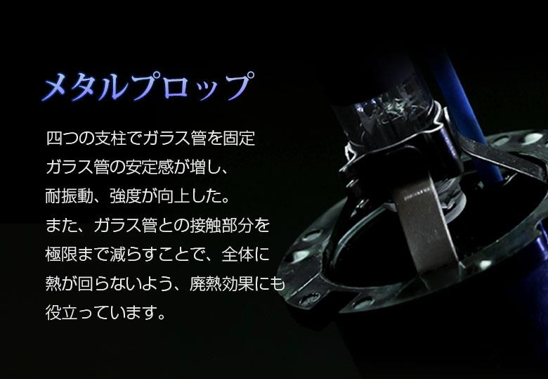 알파드 20계 D4S 순정 HID 교환용 헤드라이트 HID 밸브 4300 K 6000 K 8000 K 1년 보증 최신의 HID 장착차대응!! 고품질 D4S HID HID 밸브