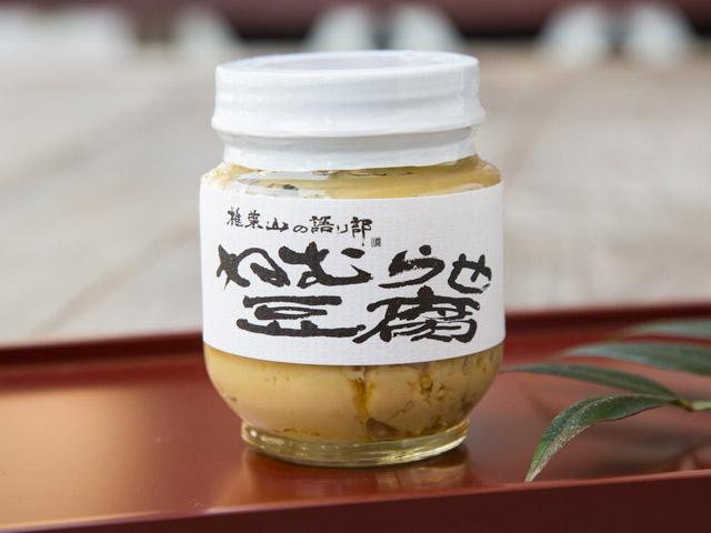楽天市場】ねむらせ豆腐(80g)限定販売お一人様6個まで:椎葉特産品