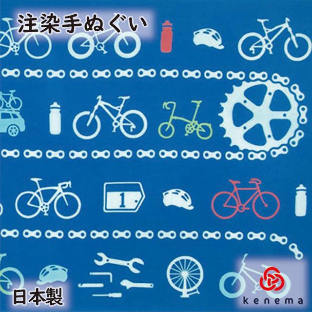 日本製 手拭い てぬぐい タペストリー 壁飾り インテリア 自転車 ロードバイク 海外並行輸入正規品 商い タイヤ サイクリング 追跡可能メール便送料無料 趣味道楽 ポタリング sps kenema 遠足 注染手ぬぐい