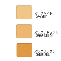24 h cosmetics ( 24 hour hair & beauty / 24 h cosme ) 24 h ファンデーションセットメンズケース SPF15 PA 12 g 3 colors with original cheese puffs