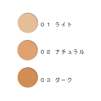 24 h cosmetics ( 24 hour hair & beauty / 24 h cosme ) 24 h スティックカバーファンデーション (SPF50 PA + 3 & 13 g high stick features Fondation