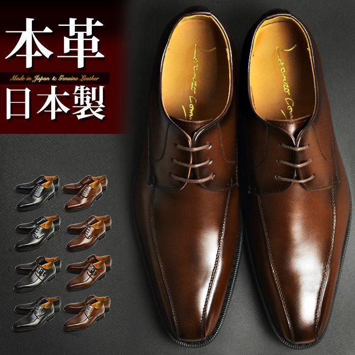 【送料無料】 本革 日本製 ビジネスシューズ メンズ 革靴 スワールモカシン ストレートチップ プレーントゥ モンクストラップ フォーマル ビジネス レザー 紳士靴 幅広 3EEE 靴 メンズシューズ 2051378/2020 夏新作