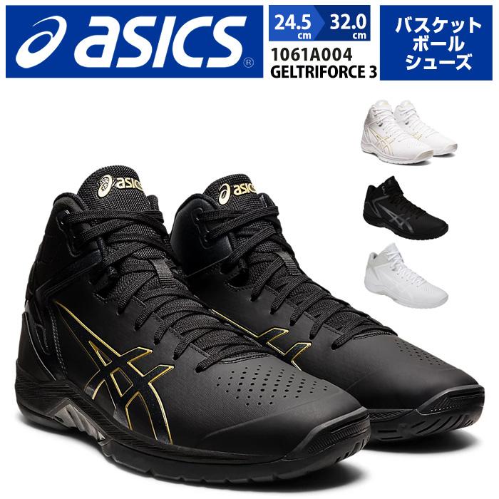 アシックス asics バスケットボールシューズ メンズ GELTRIFORCE 3 メンズシューズ スニーカー 運動靴 スポーツシューズ バスケットボール バスケ ジム 1061A004 【取り寄せ】