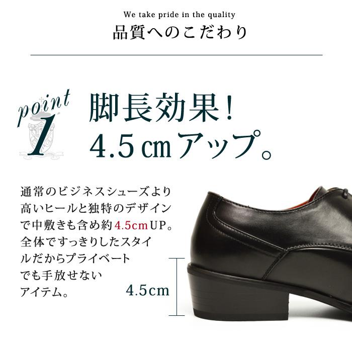 b97e228978b9f 楽天市場 ビジネスシューズ メンズ 革靴 累計10万足突破 フォーマル ...