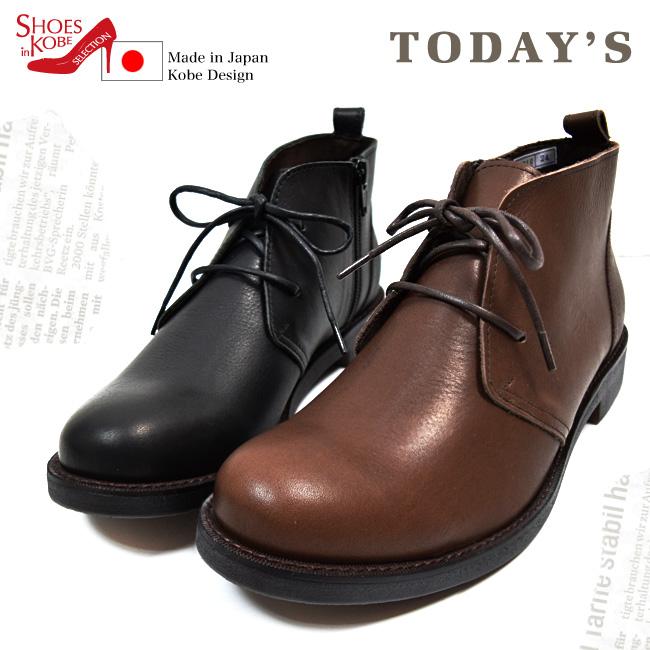 本革 ファスナー ショートブーツ 日本製--Today's--大人カッコいいマニッシュデザインがオシャレ!上質な本革使用のレザーチャッカブーツ[FOO-FT-2318](靴 神戸 シューズ レディース チャッカブーツ ワイズ 2E 幅広 ショート ブーツ サイドファスナー 春ブーツ 黒 ブラウン)