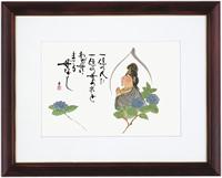 殿村進 木版画 『観音花浄土-四季の詩』【絵画】【通販・販売】