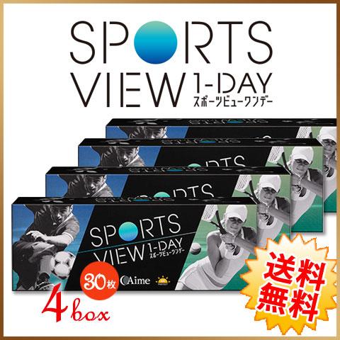 【送料無料】スポーツビュー ワンデー 4箱(1箱30枚入)AIME アイミー 1日使い捨て SPORTS VIEW ONEDAY