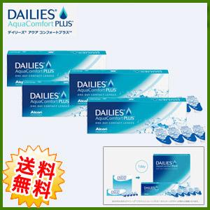 【送料無料】デイリーズアクア コンフォートプラス 4箱(1箱30枚入)日本アルコン(チバビジョン)alcon ciba vision dailies aqua comfort【1day】