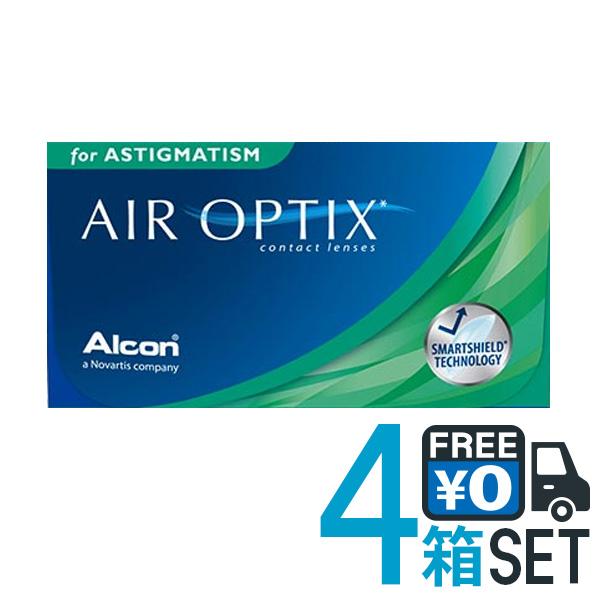 【メーカー直送送料無料】エアオプティクス 乱視用 4箱 (1箱6枚入) トーリック 日本アルコン alcon airoptix aqua 2ウィーク【同梱・代引不可】