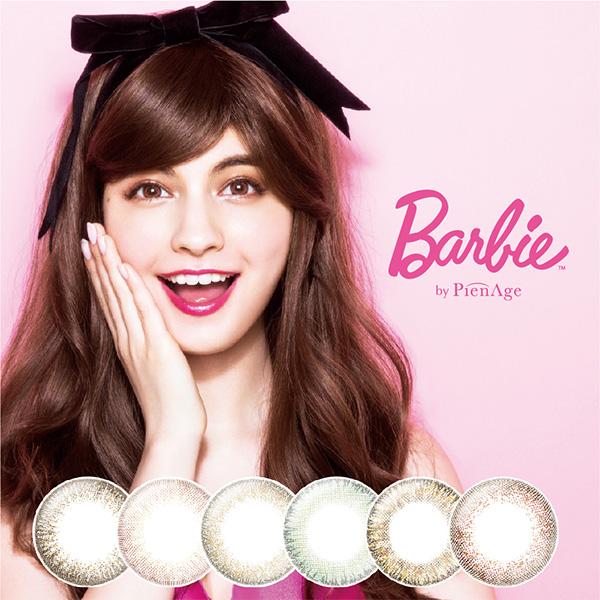 【送料無料】バービー by ピエナージュ 6箱(1箱6枚入)2週間使い捨て カラコン barbie by pianage PNT!
