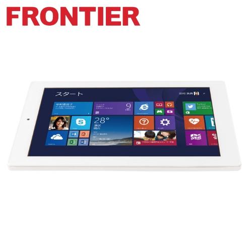 フロンティア 8.9インチ Windows Tablet Office 2013 H&B付属 Win8.1 FRONTIER FRT810【期間限定ポイント10倍】【送料無料】【アウトレット】【FR】