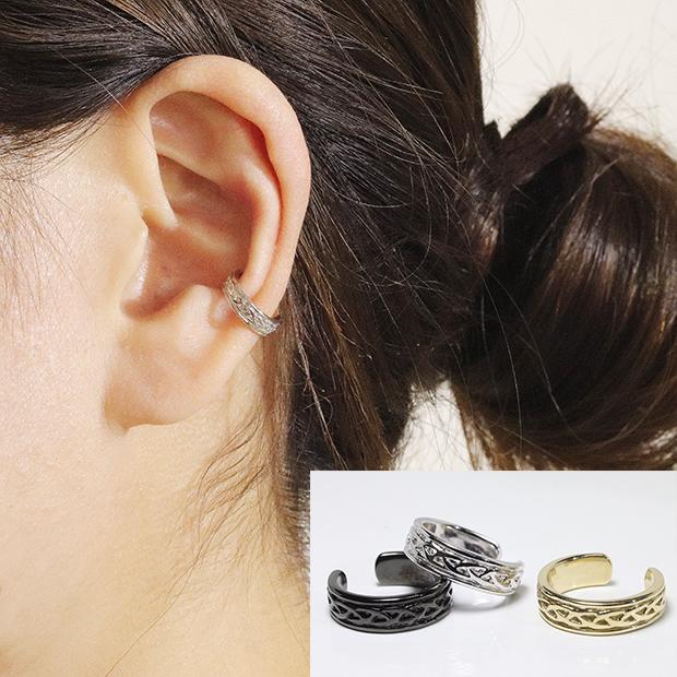 【あす楽】イヤカフ イヤーカフ k10 10金 YG WG イエローゴールド ホワイトゴールド 片耳 輪 ファッション アクセサリー ジュエリー レディース オシャレ EAR CUFF プレゼント・送料無料・品質保証書