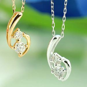 【自分へのご褒美に★】柔らかなライン ダイヤモンド ペンダント ネックレス K10WG  「4P0058-k10」 【送料無料】 *