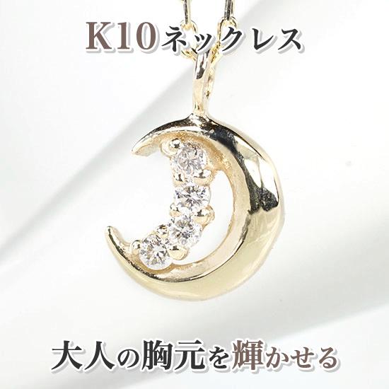 【★お手頃な値段★】K10YG/WG/PG ダイヤ ペンダント ネックレス K10「4P0648」【送料無料】 *