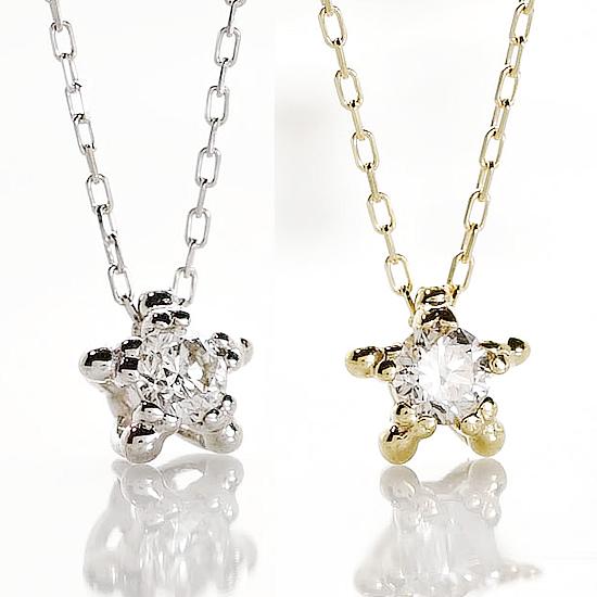 しっかりとした星枠ダイヤ ワンポイント ダイヤプチペンダント ネックレス 0.07ct K10 ホワイトゴールド イエローゴールド【送料無料】