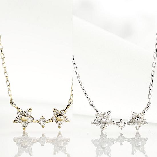 贅沢に11石もあしらった 星型のダイヤペンダント ネックレス 0.08ct K10 ホワイトゴールド イエローゴールド【送料無料】
