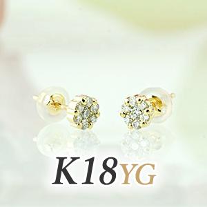 ファッション・ジュエリー・アクセサリー・レディース・ピアス・ゴールド・ホワイトゴールド・イエローゴールド・ピンクゴールド・ダイヤモンドピアス・送料無料・品質保証書・プレゼント *