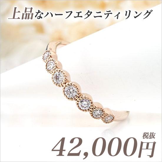 【ミル打ちが上品で可愛い♪好みで3色から選べる☆】ジュエリー・アクセサリー・レディース・指輪・リング・K18・ピンクゴールド・イエローゴールド・ホワイトゴールド・天然ダイヤモンド・ダイアモンド・ダイヤ・送料無料・品質保証書・プレゼント・4月誕生石