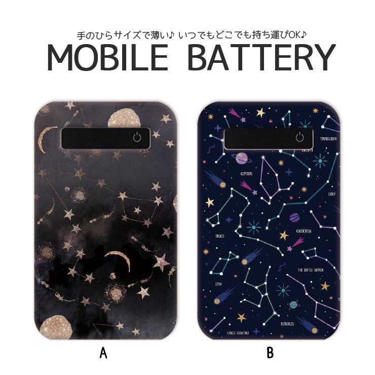 モバイルバッテリー 4000mAh 大容量 軽量 極薄 スマホ 充電器 タブレット 市販 iPhone Galaxy Xperia ARROWS zodiac AQUOS スマホバッテリー Note star iPad moon sign 星座 星 初売り 月 防災グッズ