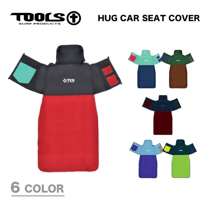 正規品 HUGCARSEATCOVER ハグ カー シート カバー 車 買物 座席 SURFIN サーフィン CAR COVER アウトドア サーフアクセサリー SEAT ツールス HUG サーフ TOOLS ハグカーシートカバー 再再販