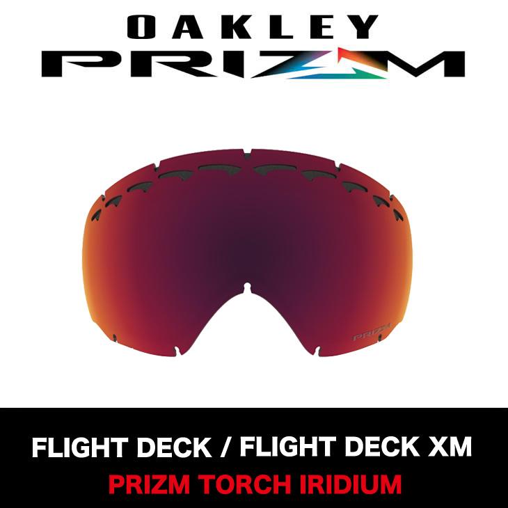 【楽天市場】oakley オークリー スペアレンズ ゴーグル Prizm Torch Iridium Lens