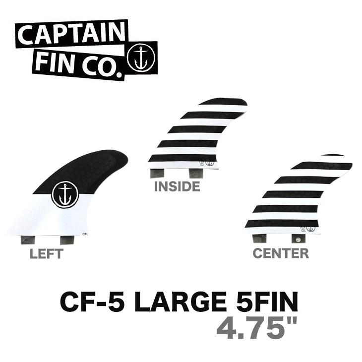 "CAPTAIN FIN キャプテン フィン サーフィン 5フィン フューチャー CF-5FIN 4.75"" FUTURE 【正規品】【送料無料】【レビューを書いてステッカープレゼント】"