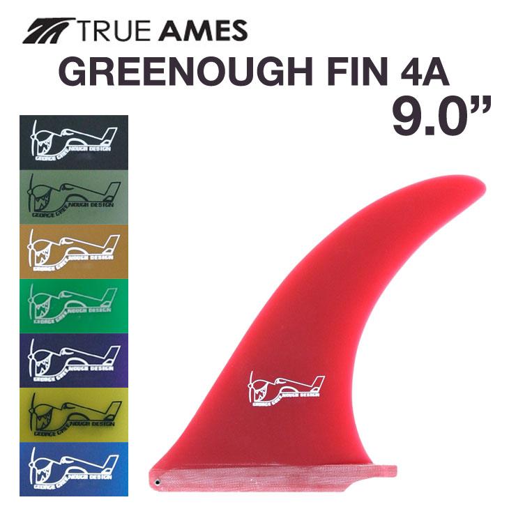 【4/1~8までフラッシュクーポン発行中】  TRUE AMES トゥルーアームス GREENOUGH FIN 9.0 グリノー フィン 4A サーフィン