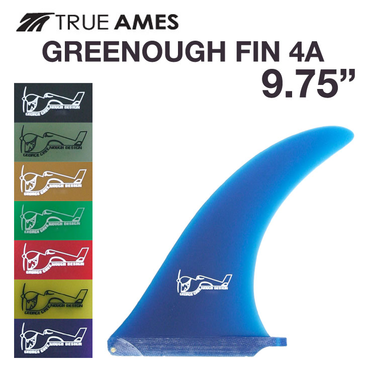 TRUE AMES トゥルーアームス GREENOUGH FIN 9.75 グリノー フィン 4A サーフィン