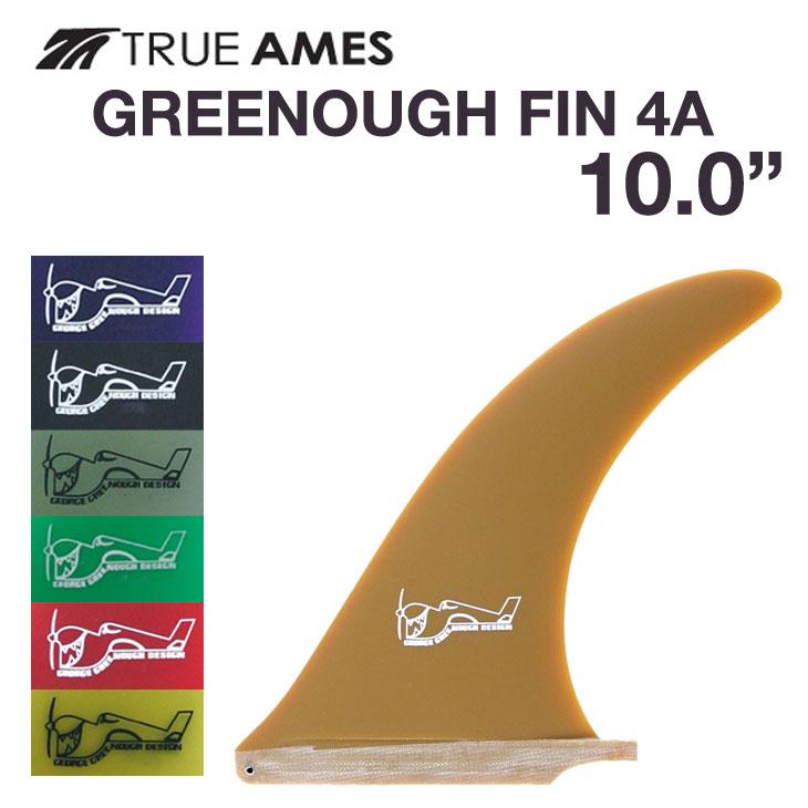 TRUE AMES トゥルーアームス GREENOUGH FIN 10.0 グリノー フィン 4A サーフィン