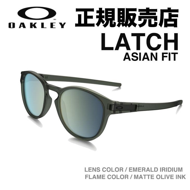 a07ea5627e LATCH OAKLEY Oakley Sunglasses latch SUNGLASS MATTE OLIVE INK   EMERALD  IRIDIUM OO9349-03