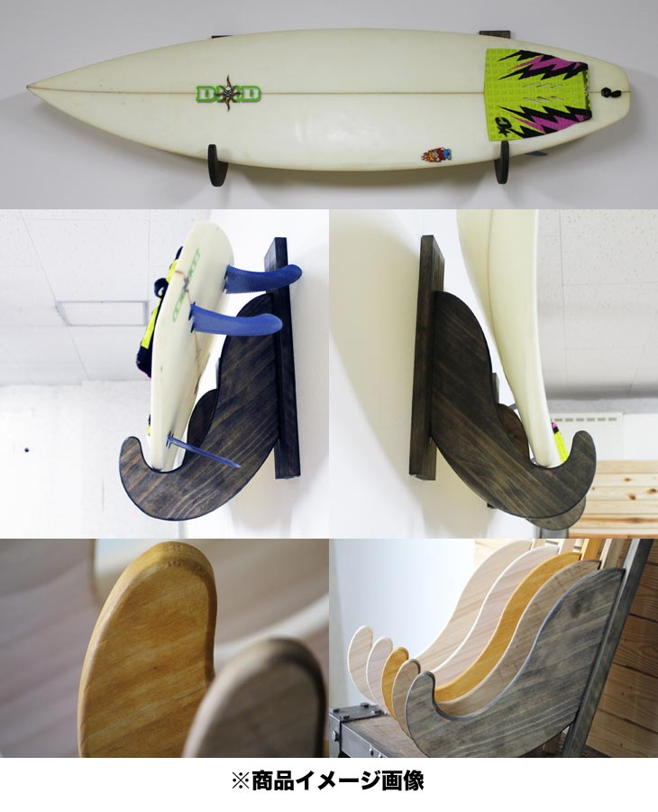 Surfboard Rack Easy Rack Wall Beautiful Woman EASY RACK FOR BOARD マルティプリー  No Painting Surfboard Rack Short Board Fan Board Mid Length Long Board AQUA  ...