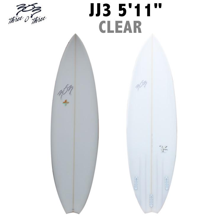 303 スリーオースリー サーフボード JJ3 5'11
