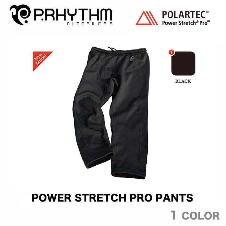 P.RHYTHM ウェア 17-18 POWER STRETCH PRO PANTS プリズム パワー ストレッチ プロ パンツ 【送料無料】 スノーボード