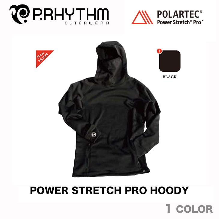 P.RHYTHM ウェア 17-18 POWER STRETCH PRO HOODY プリズム パワー ストレッチ プロ フーディー 【送料無料】 スノーボード