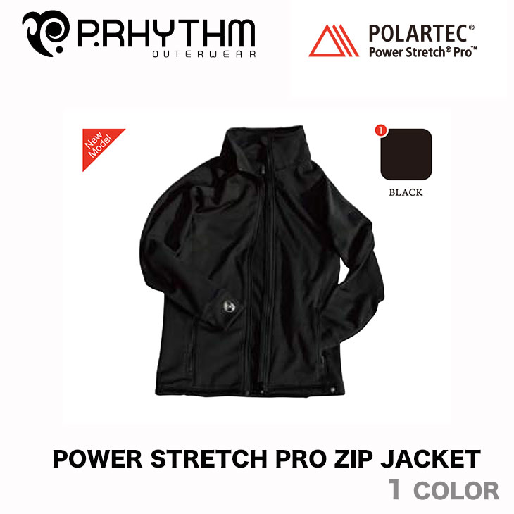 P.RHYTHM ウェア 17-18 POWER STRETCH PRO ZIP JACKET プリズム パワー ストレッチ プロ ジップ ジャケット 【送料無料】 スノーボード